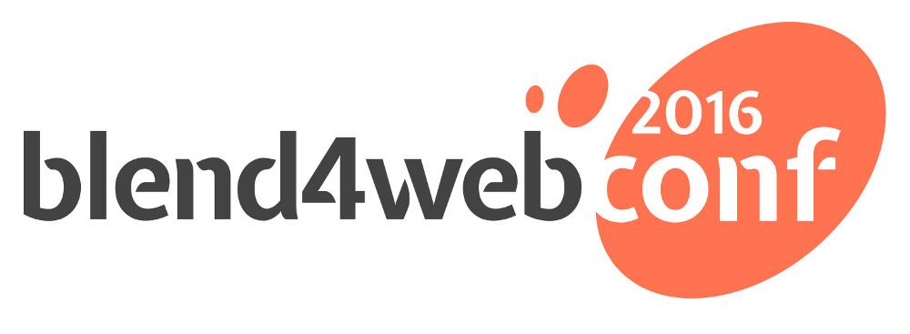 Первая конференция по Blend4Web | Первая конференция по Blend4Web