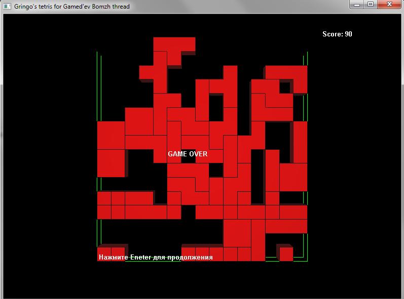 Tetris_betatester1 | Сделай Тетрис за 1 день (и выложи сюда)