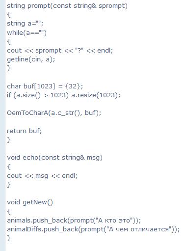 basic | Подучиться программированию