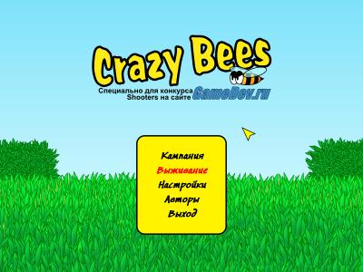 Bee 2010-11-30 21-23-58-04 | Shoot'em'up - Crazy Bees. Демо от 19.12.2010