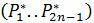 bezier_prop52 | Редактор функций на основе кривых Безье