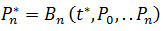 bezier_prop53 | Редактор функций на основе кривых Безье
