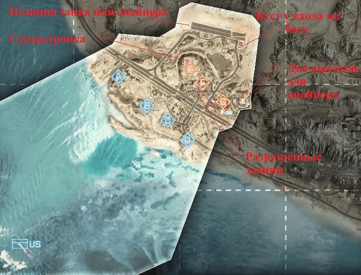 Оман | Ошибки геймдизайна. Почему Battlefield-3 — не шедевр.