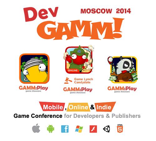 DevGamm Funny Arms 2.7 | DevGAMM Moscow 2014 уже скоро! (комментарии)