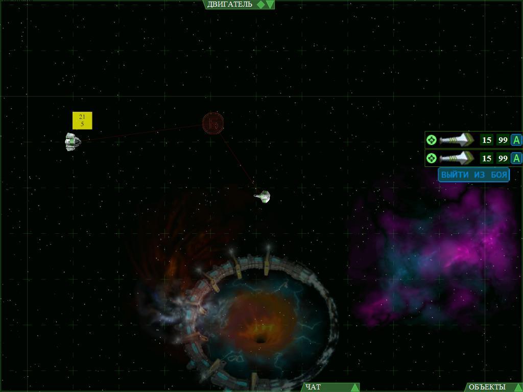 boi   Простая 2D open source mmorpg на космическую тематику.