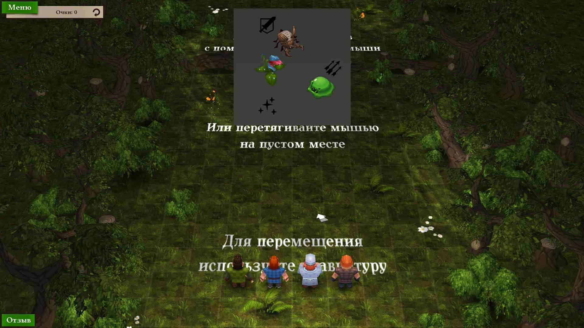 Bravada-2012-12-09-14-30-32 | Bravada +новая статья здесь на Gamedev.ru