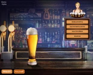 Главное меню   Brewer (Пивовар) [Экономическая стратегия, Tycoon]