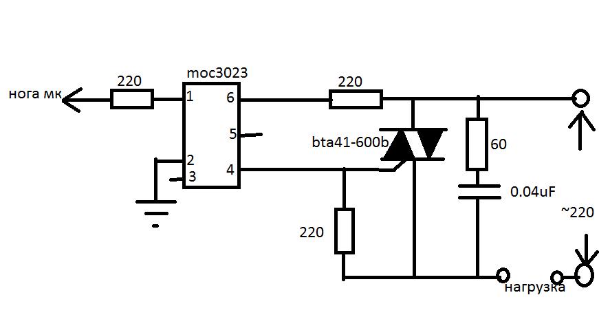 Помогите разобраться с проблемой MOC3023 + BTA41600B ...