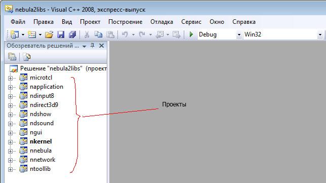 build_A01 | Разбор кода Nebula Device2. Часть 2.  Сборка движка (статья 2 - настройка и  построение проектов).