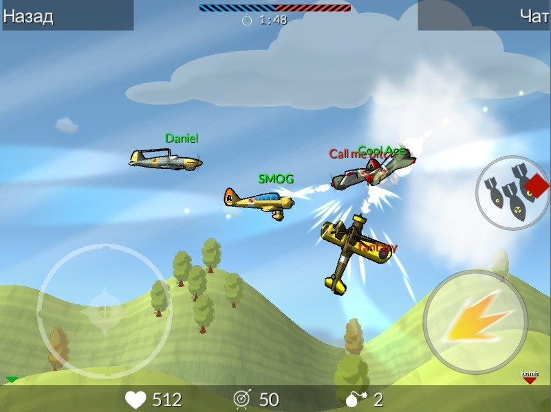 Battle_Wings_Screen2 | Battle Wings: Online [Android]