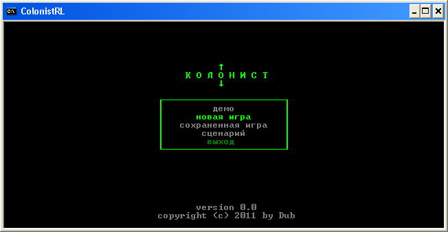 c0 | :: КОНКУРС RPG: Проекты участников