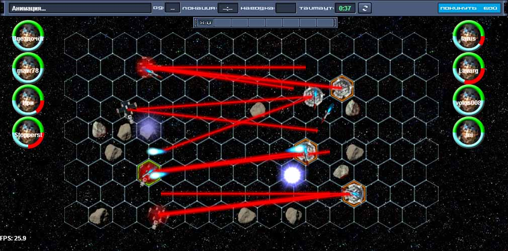SQ2 gameplay: tactic battle