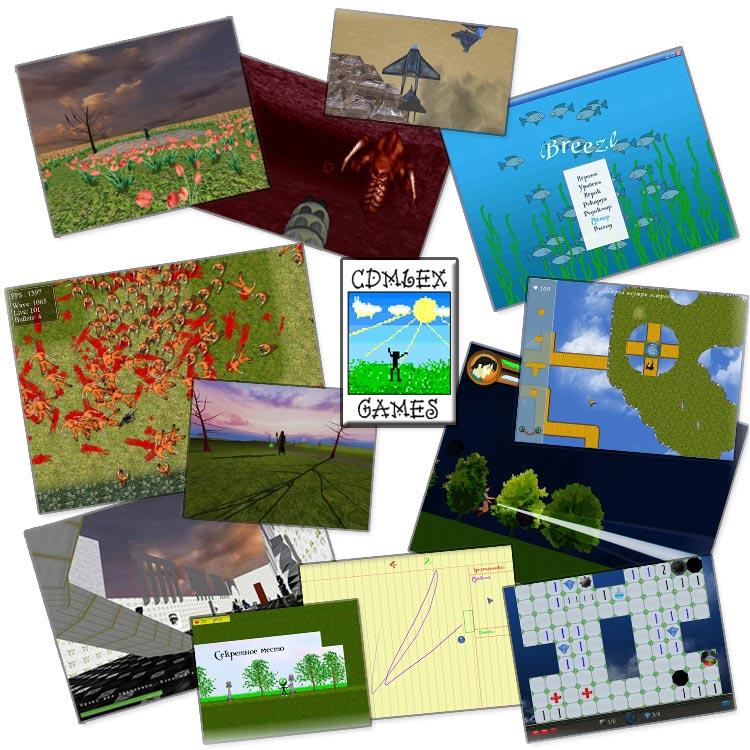 это все | cdmlex – it's all + Видео клип! (все игровые проекты за последние 6 лет) свыше 30 игр и демо!