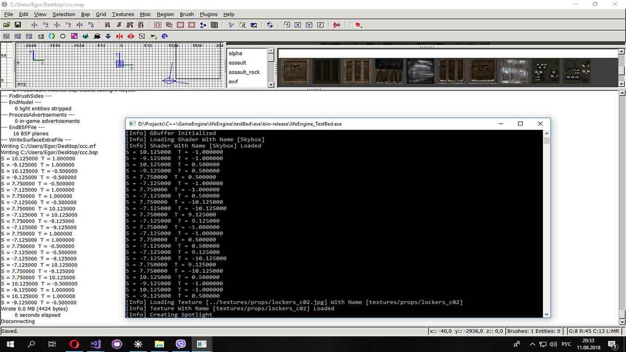 clipboard_image_3bffc687 | [Quake 3 | Загрузчик BSP] Непонятки с текстурными координатами (решено)
