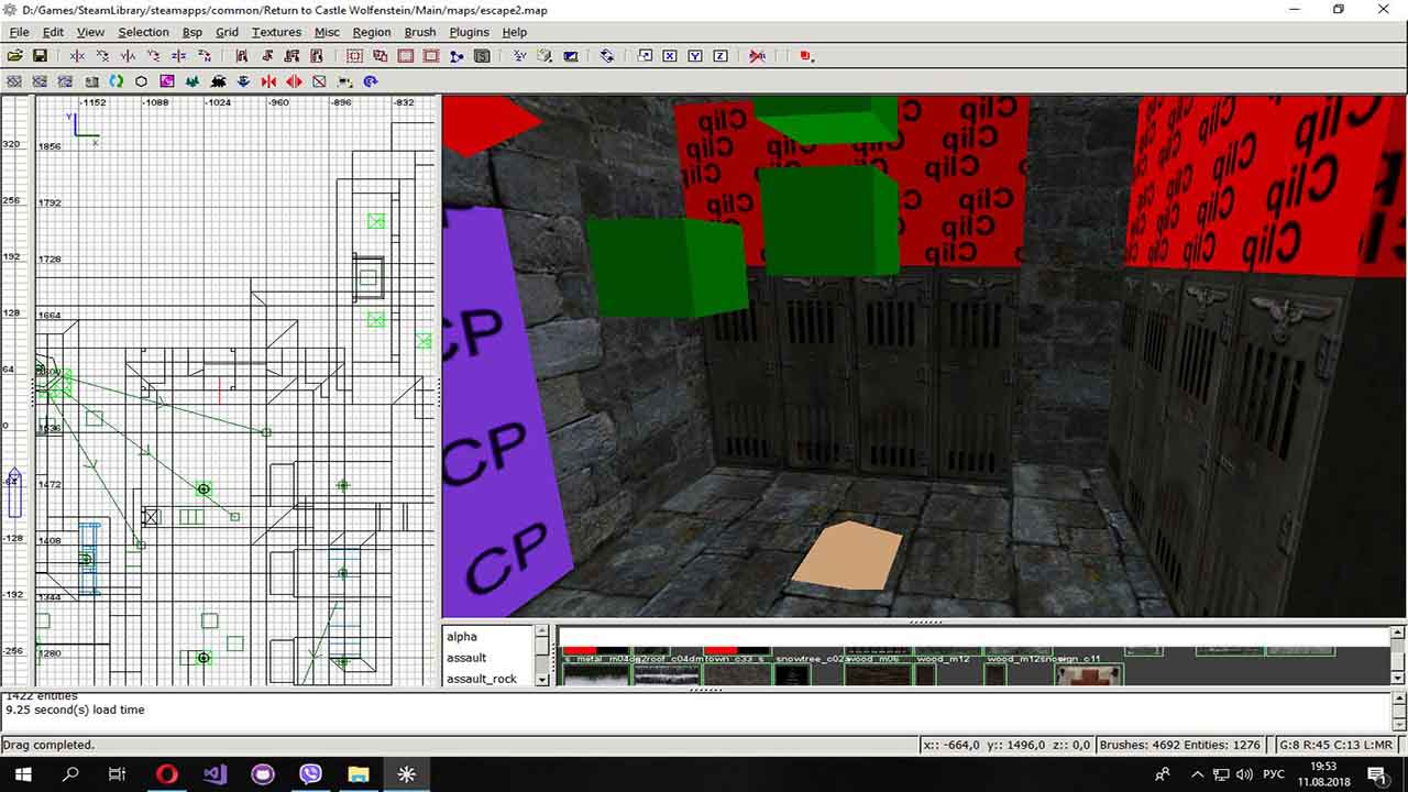 clipboard_image_a46f275d | [Quake 3 | Загрузчик BSP] Непонятки с текстурными координатами (решено)