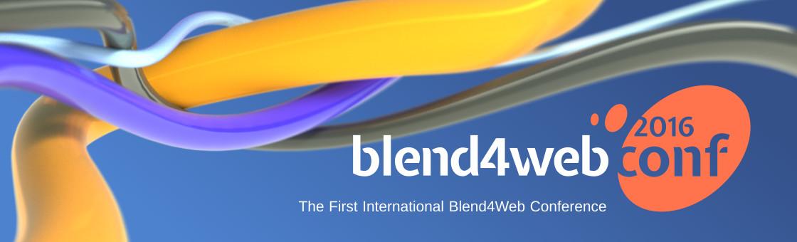 conf_logo | Определены доклады конференции по Blend4Web