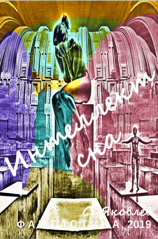 cover_mini_b | Обложка для книги
