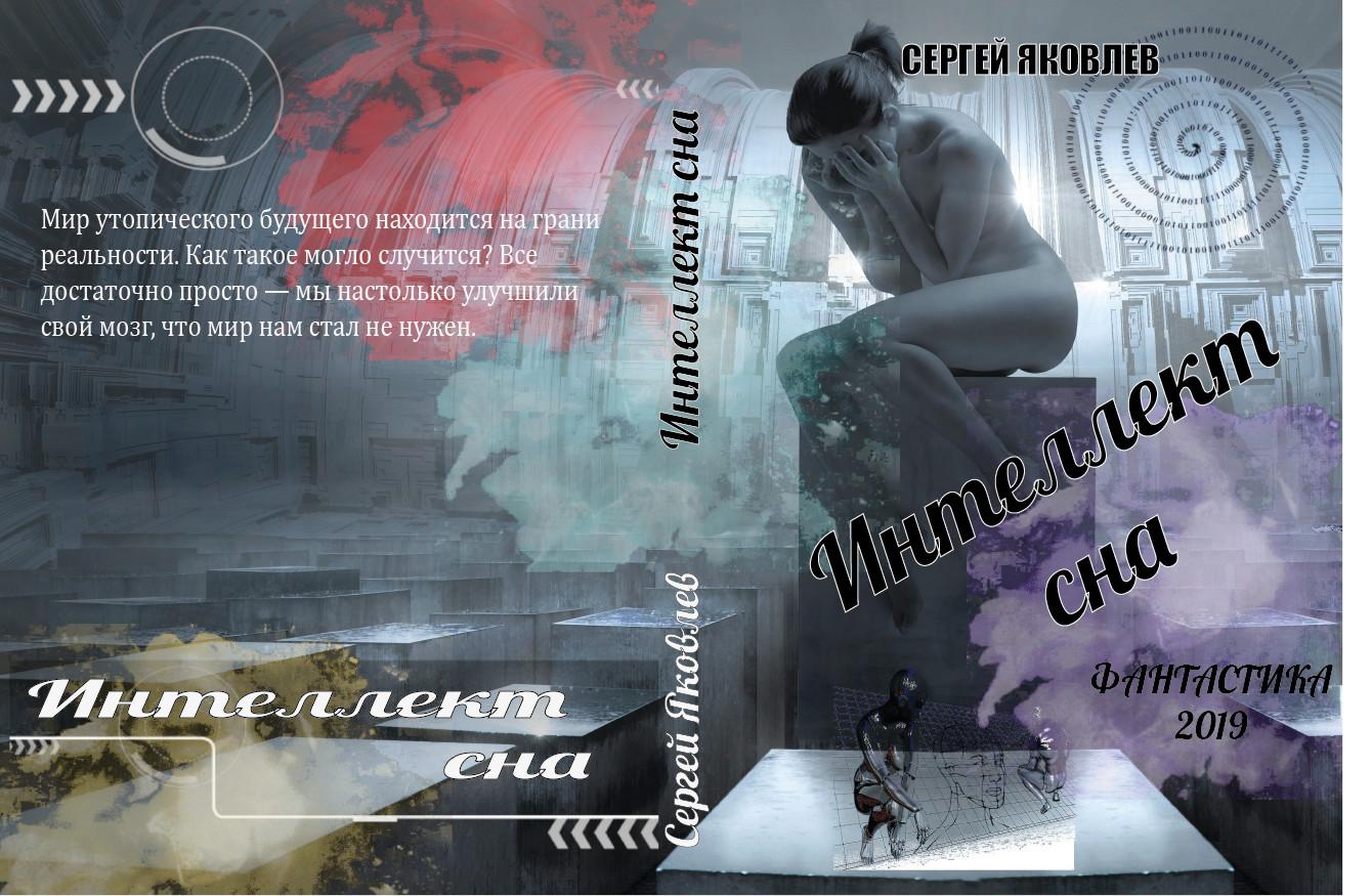 cover_pub2