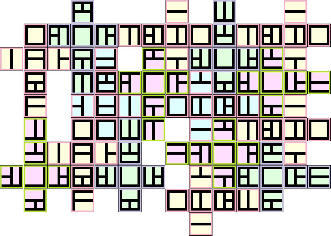 """Шестнадцать кубиков """"лабитурита"""""""