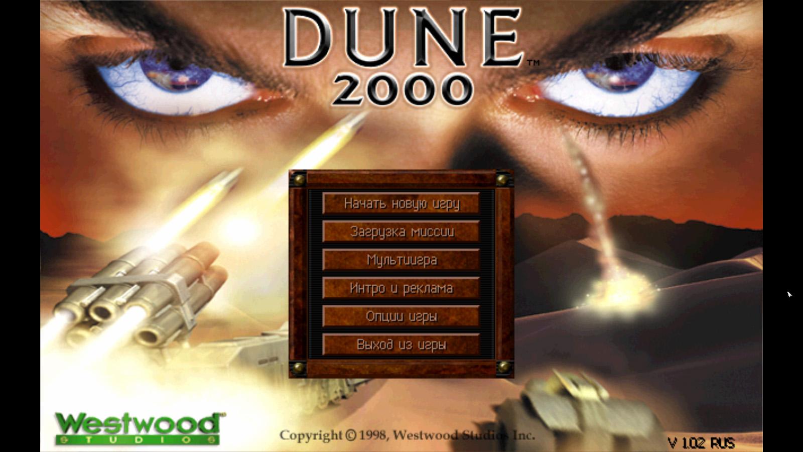 d2k1 | Dune 2000 Remastered