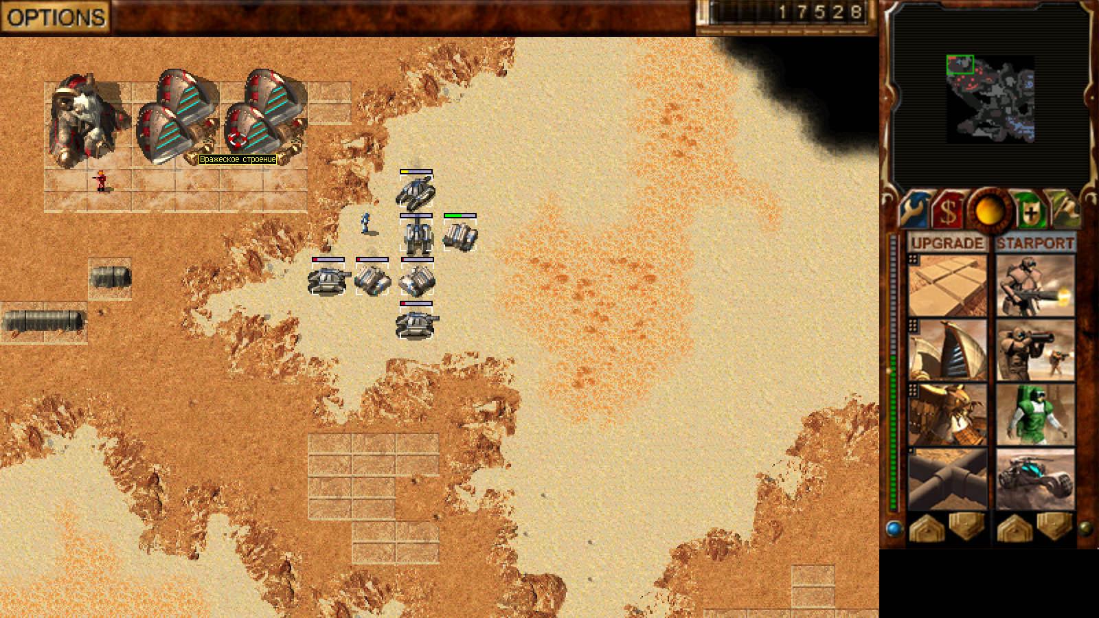 d2k2 | Dune 2000 Remastered