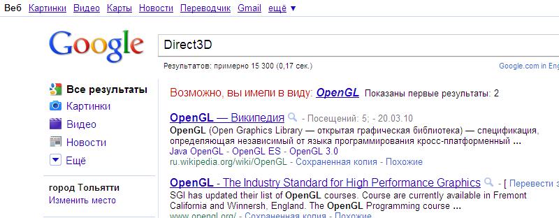 D3D OpenGL