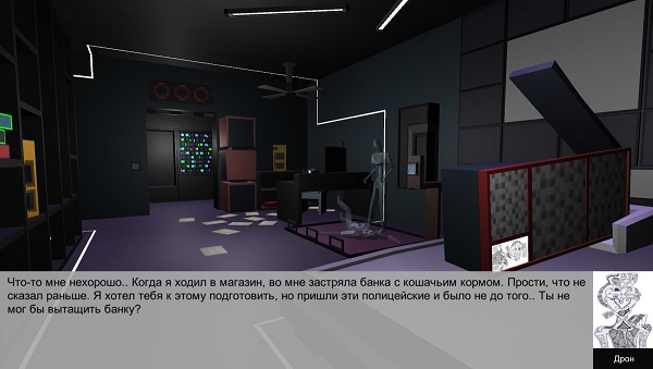 DExIZFvXoAAPA1O | Chronicles of cyberpunk [Релиз]