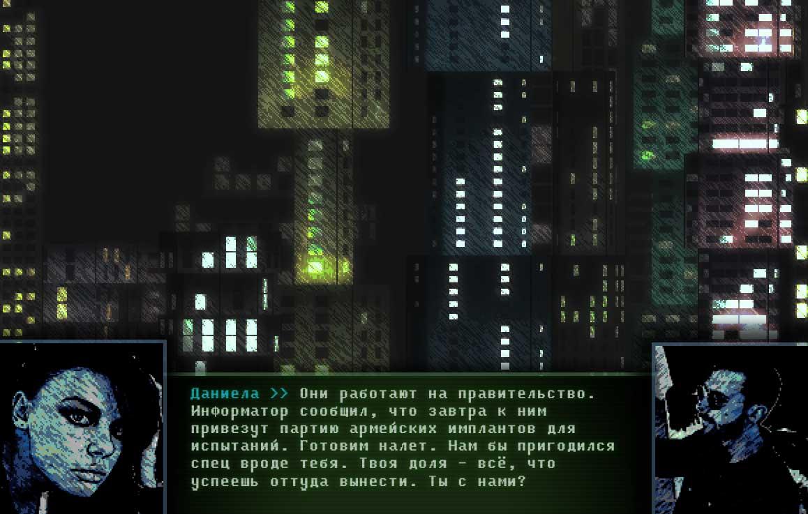 киберпанк cool story | Киберпанк-город - придумываем игру