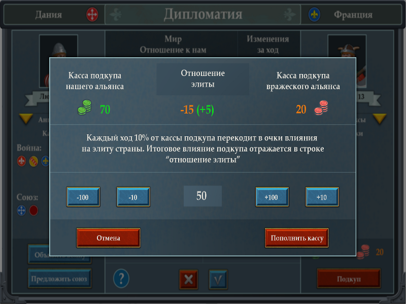 Diplomacy2 | Ищем второго программиста для пошаговой стратегии MicroCivilization 2