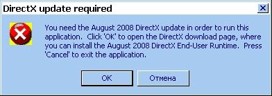 DirectX 2008 :( | Shitass (очень ооочень хардкорный платформер)