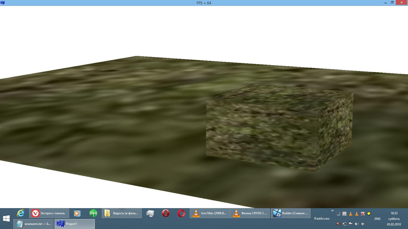 Engine5.Screen1