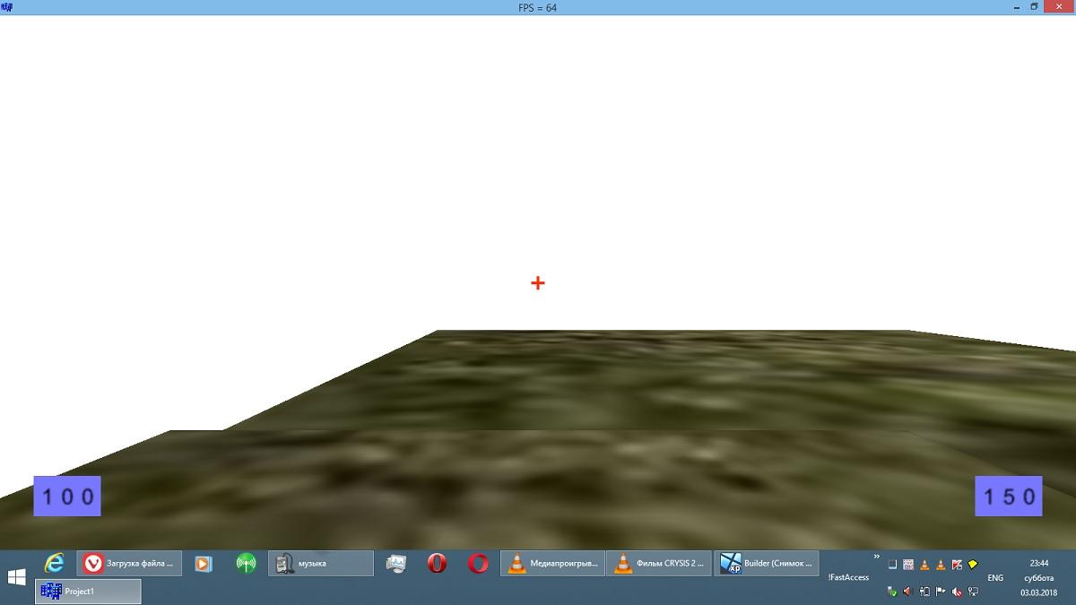 Engine5.Screen2 (UI)