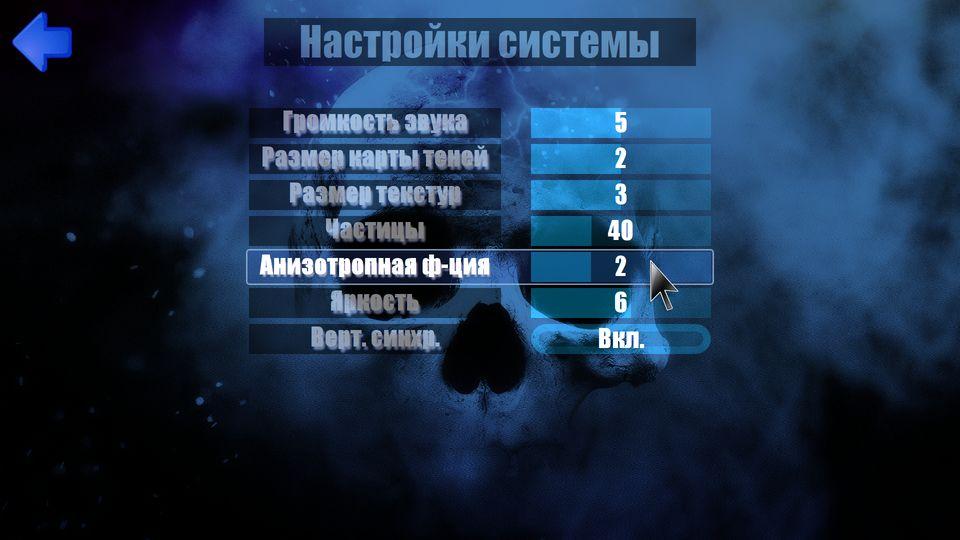 Скриншот - настройки - Mikle | Конкурс интерфейсов меню 2 (конкурс завершён)