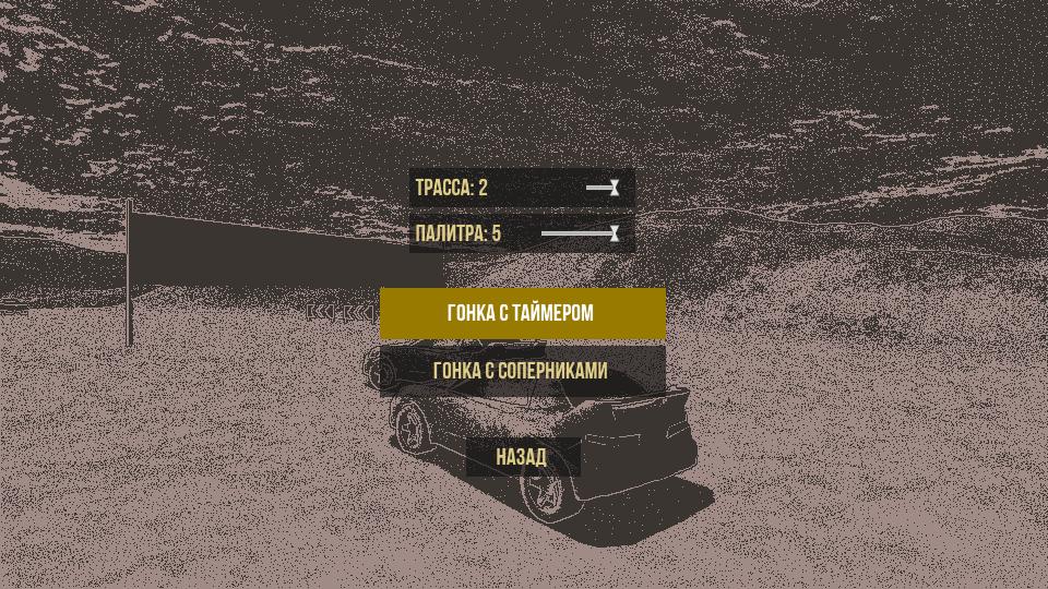 Fake Racing вторая карта