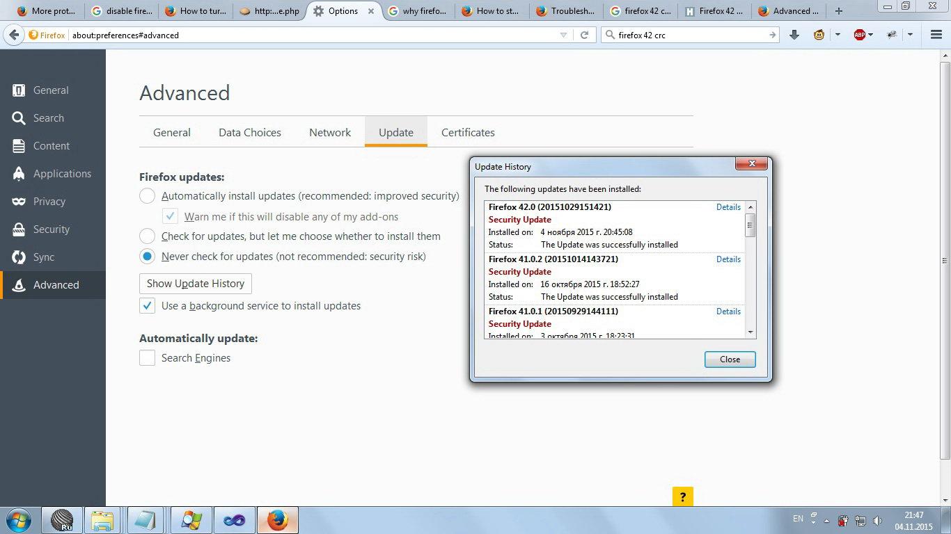 ff42_ | Как отключить Firefox security update?