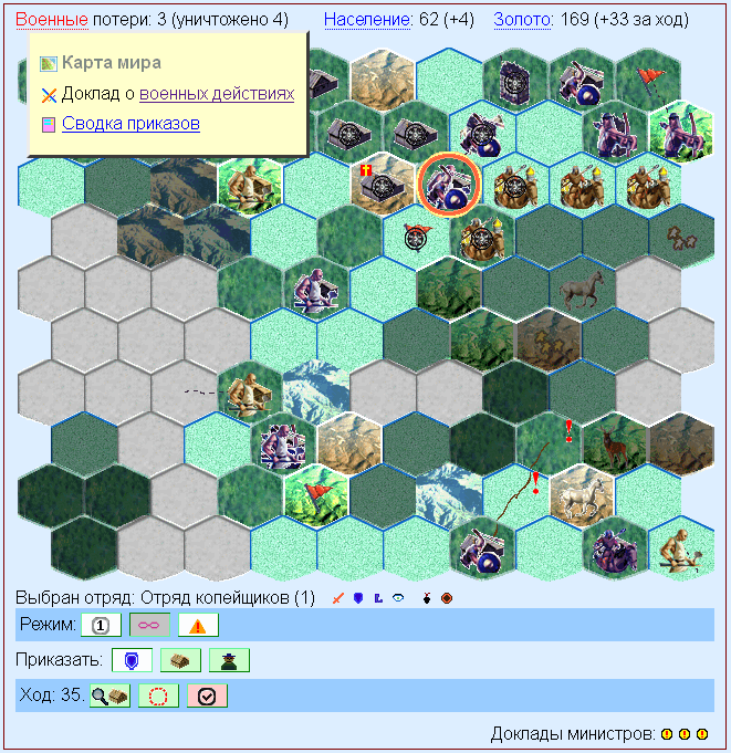 field-old-01 | Микро-Цивилизация