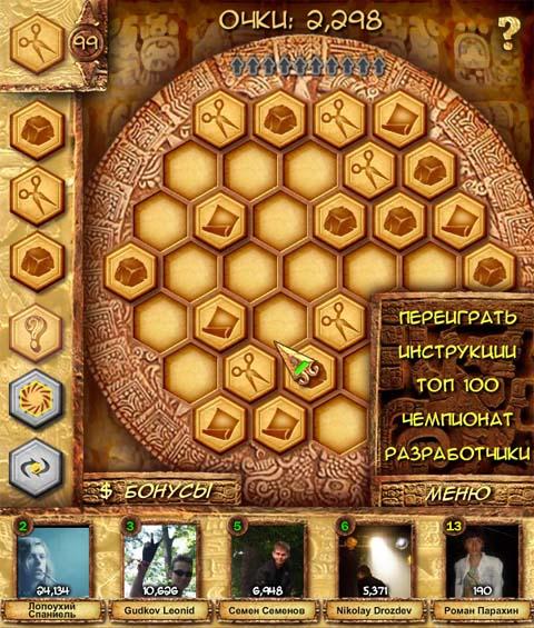 Канобус | Внеконкурсная конкурсная игра. :)