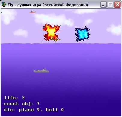 Fly - лучшая игра Российской Федерации