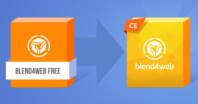 free_ce | Первый релиз Blend4Web LTS!