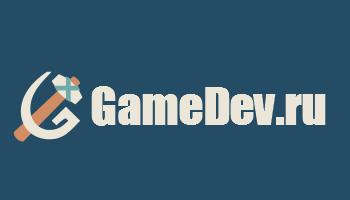 gamedev350x200