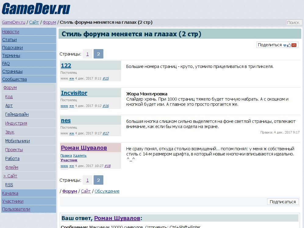 Gamedev.ru my style preview 2