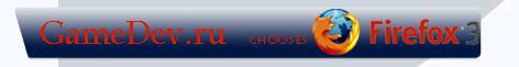 gamedev ff logo 2
