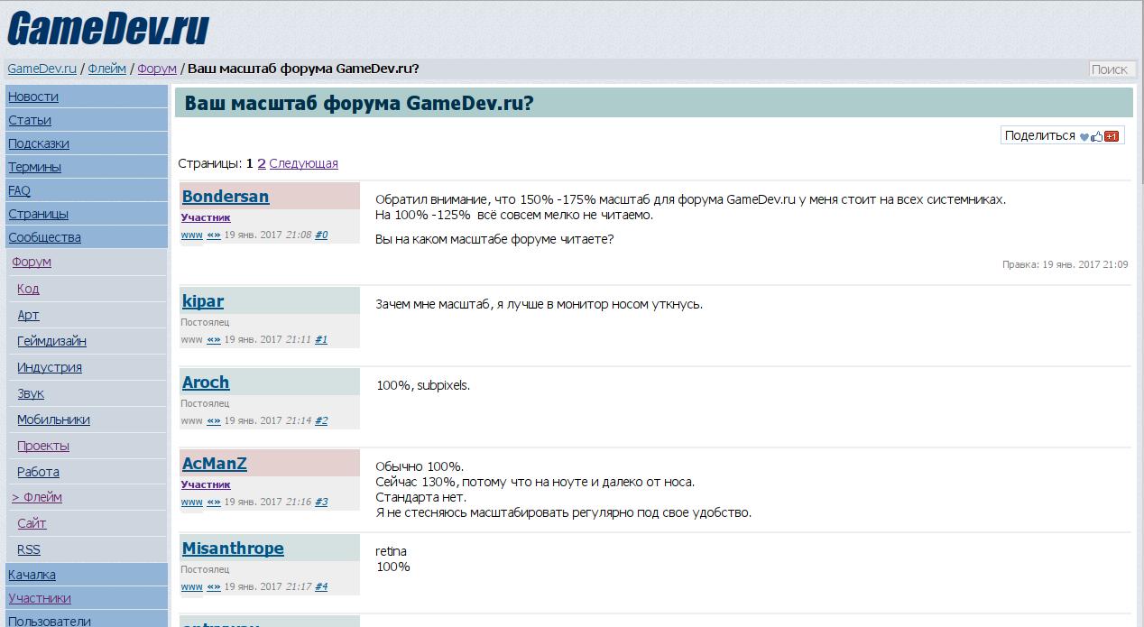 Gamedev My Style | BUG REPORT