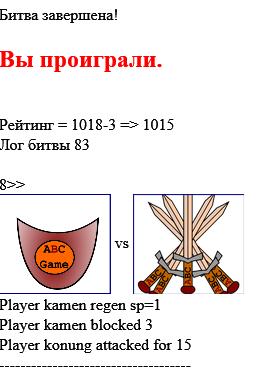 ABCGame V 0.9 scrin 1