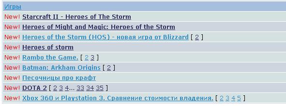 gd.ru-games | Реклама пейнта и фотошопа