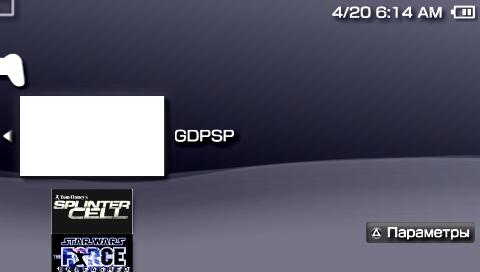 GDPSP | Hello World приложение для Sony PSP