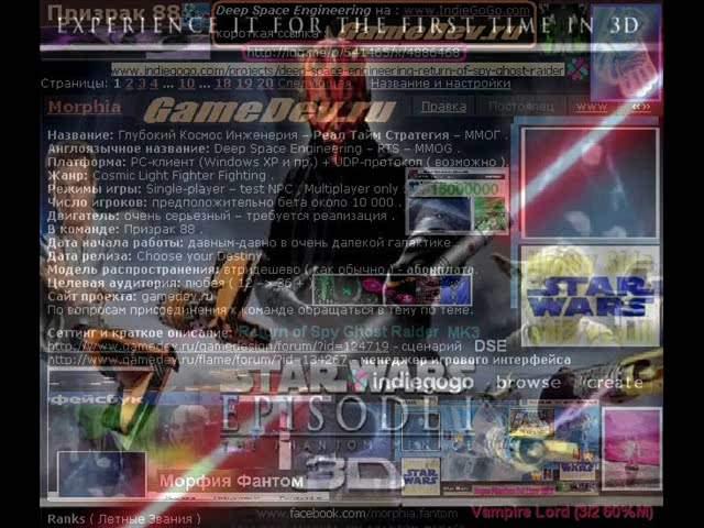 Ghost 88 Return of Spy Ghost Raider MK3 Deep Space Engineering DSE www IndieGoGo com Vampire Lord MK3