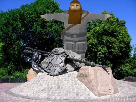 gnome-memorial