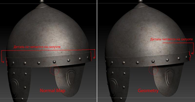 Helmet_Geometry | 3D модель ратника.