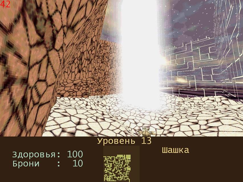 hulifog2 | Волюметрическая фога и пещеры Хулиона.